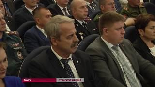 Иван Кляйн официально вступил в должность