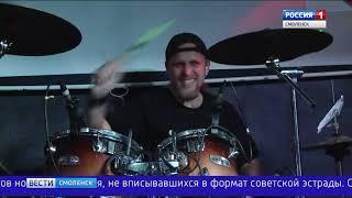 Смоленскому рок-клубу исполнилось 30 лет