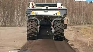 В Красноярском крае начался ремонт 60-ти километров федеральных трасс