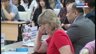 В Калмыкии прошел семинар для участников «Политстартапа»