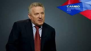 Хабаровск готовится к чемпионату России по самбо