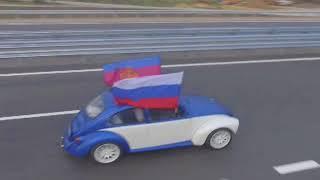 Первые рекорды Крымского моста