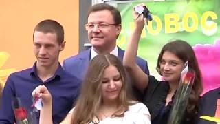 Их первый настоящий дом. В Тольятти детям-сиротам вручили ключи от квартир