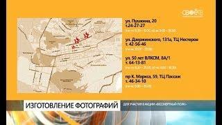Акция «Бессмертный Полк» набирает масштабы на Ставрополье