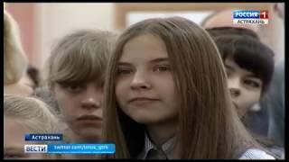 В Астраханской области завершился Всероссийский конкурс учащихся художественных школ