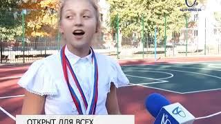 Обновлённую спортивную площадку открыли в 20-й школе Белгорода