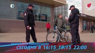 Промо. КРиК. Криминал и комментарии. 18.05.18