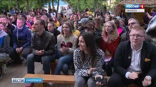 В смоленском молодежном форуме «Смола» примут участие около ста человек