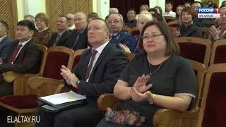 Вести Эл Алтай 20 04 2018. 20.45