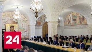 Патриарх Кирилл и Сергей Собянин обсудили строительство храмов в Москве - Россия 24