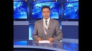 Вести Бурятия. (на бурятском языке). Эфир от 26.09.2018