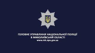 Поліція встановлює обставини ДТП, у якій постраждали громадяни Білорусії та киянин