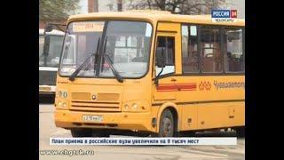В пяти городах республики на смену  «Чувашавтотрансу» придут другие перевозчики