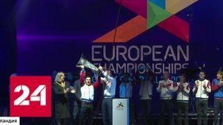 Москва встречает триумфаторов чемпионата Европы - Россия 24