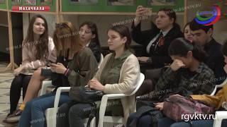Столица Дагестана присоединилась к акции «Библионочь»