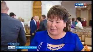 В Астрахани с профессиональным праздником поздравили работников сельского хозяйства
