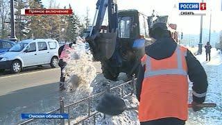 Регионы Сибири засыпает снегом: «Вести» узнали, как сибиряки справляются со стихией