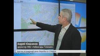 Сайт buscheb.ru и бесплатное мобильное приложение «Умный транспорт» поможет чебоксарцам самостоятель