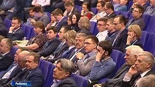 В Рыбинске проходит V Международный технологический форум