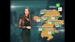 Новости 31 канала. 20 ноября