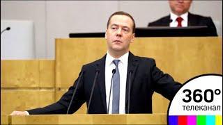 Дмитрий Медведев подвел итоги работы правительства за 6 лет