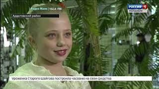 Районная газета Ардатова «Маяк» отметила вековой юбилей