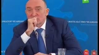 Борис Дубровский провел итоговую пресс-конференцию