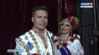 Пермский Цирк открыл новый сезон премьерой