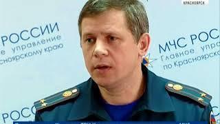 Брифинг: Андрей Хрулькевич, врио заместителя начальника ГУ МЧС России по Красноярскому краю