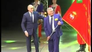 Губернатор Дубровский наградил лучшие фермерские хозяйства области