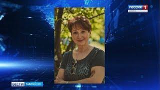Профессору МарГУ объявлена благодарность Президента Российской Федерации - Вести Марий Эл