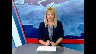 Вести Адыгея - 17.04.2018