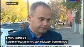 Благовещенская агломерация будет ежегодно получать на ремонт дорог 700 млн рублей