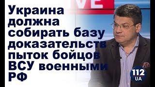 Кирилл Куликов на 112, 01.07.2018