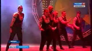 В День работника культуры в Бердске провели концерт творческих коллективов