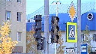 В Нижневартовске установили новые светофоры
