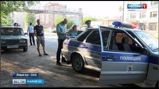 В Марий Эл инспекторы ДПС и судебные приставы искали должников на дорогах