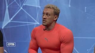 Гран-при России по бодибилдингу и фитнесу