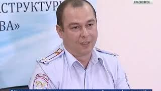 Брифинг: в УДиБ обсудили, как можно уменьшить число раненых пешеходов