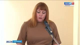 Смоленские депутаты уточнили топонимику и бюджет