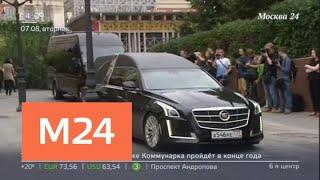 Москва прощается с погибшими в ЦАР российскими журналистами - Москва 24