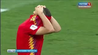 Сборная Росси впервые в истории вышла в 14 финала чемпионата мира по футболу