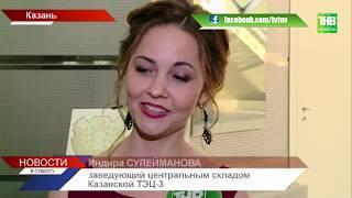 Энергичный юбилей - ТНВ