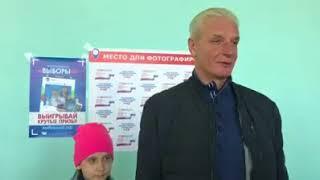 Спикер областного Собрания Александр Котов принял участие в выборах президента России