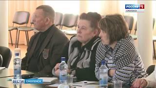 Общественники сверили часы с руководством профильных смоленских департаментов