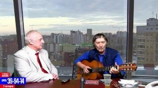 В эфире: Леонид Ткачук, поэт и музыкант
