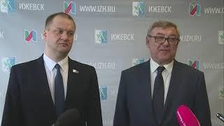 22 03 2018 Программу по формированию комфортной городской среды утвердили в Ижевске