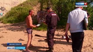 На пляжах Архангельска проходят рейды безопасности