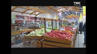 В Красноярске проверили свежие овощи