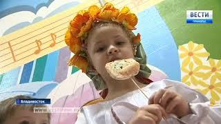 Более 45 тыс.руб. в пользу больных детей собрали на благотворительной ярмарке во Владивостоке